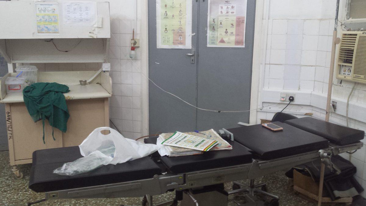 Famulatur in Ghana (Akim Oda) - Ablauf in der Chirurgie - Behandlungsraum