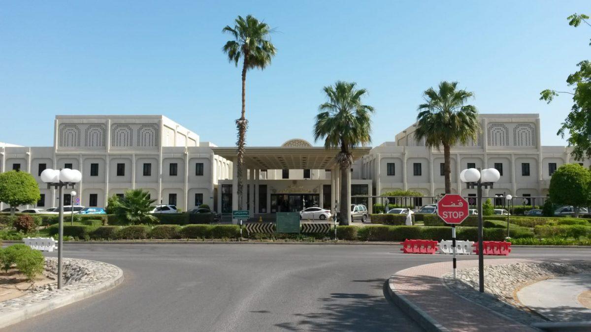 PJ im Oman (Maskat) - Ablauf - Sultan Qaboos University Hospital